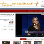 DUBAI ONE – TWENTY SOMETHING