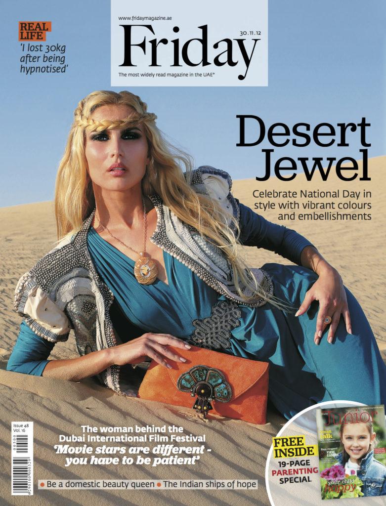 FR Cover November.30